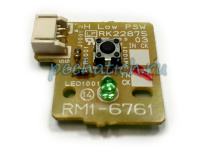 HP (  RM1-6761-000CN ) плата кнопки включения / POWER SWITCH PCB CLJ-CP5225